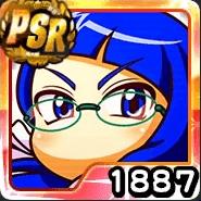 ジャスミンちーちゃんPSR50