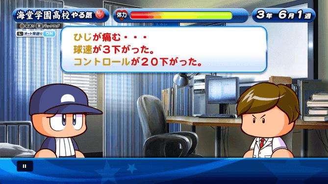 ひじ爆弾爆発