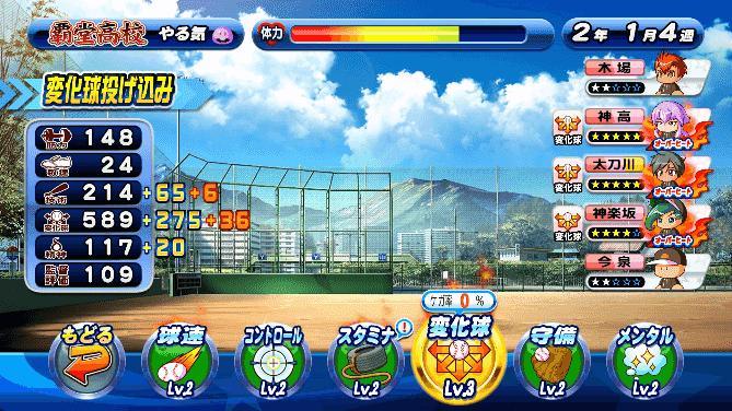 強化覇堂 アヘ変 3人タッグ