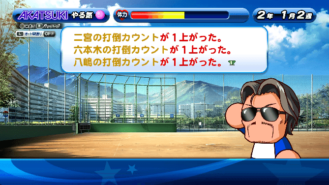 【サクスペオリジナル強化あかつき】球速上限実装で投手PG,PG1達成を飛ばしてPG2達成!【全員打倒金特1個・初期センス○】